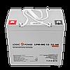 Аккумулятор мультигелевый AGM LogicPower LPM-MG 12 - 55 AH для солнечной энергетики, фото 2