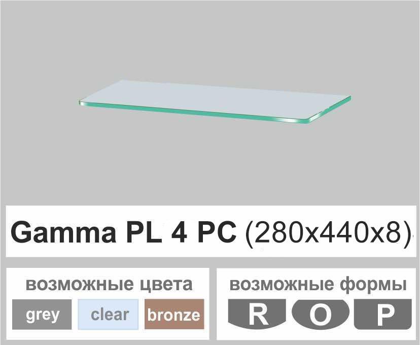 Скляна поличка настінна навісна прямокутна скляна полиця Commus PL4 PC (280х440х8мм)