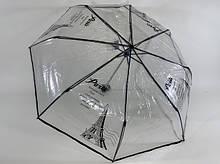 Складные прозрачные механические зонты с чёрным и белым контуром