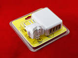 Сетевое зарядное, 4 USB, 5V 2.1A для Ipad, Premium, фото 2