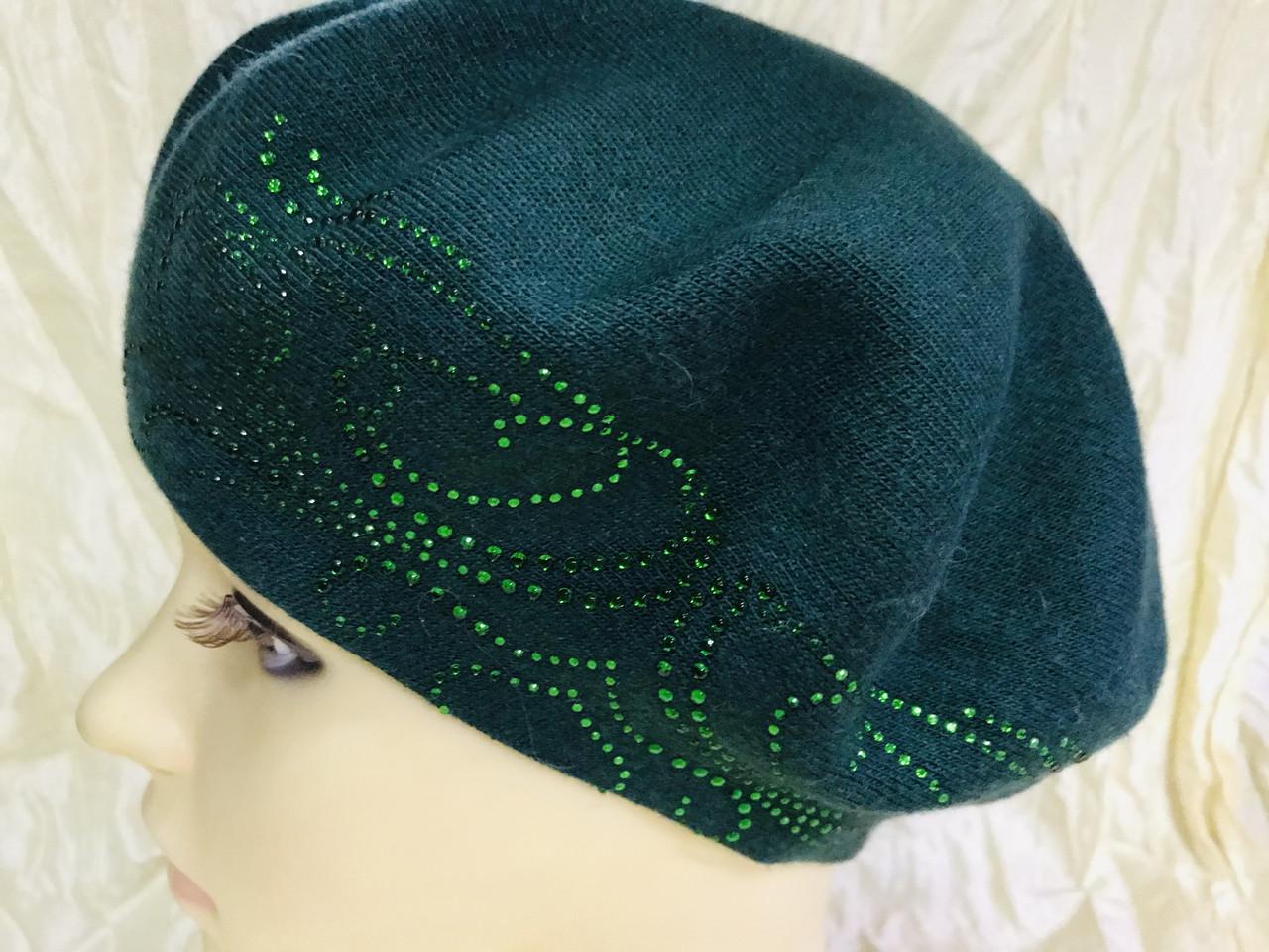 Женский зелёный шерстяной гладкой вязки берет-шапка