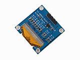 OLED дисплей графический SSD1306 I2C 0.96'' 128x64 Arduino, сине-желтый, фото 2