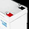 Аккумулятор мультигелевый AGM LogicPower LPM-MG 12 - 7,5 AH, фото 3