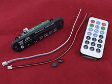 Встраиваемый MP3 плеер, Bluetooth, FM, усилитель, USB, microSD для авто