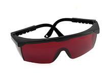 Окуляри червоні підсилюють захисні для лазерного рівня, нівеліра, далекоміра