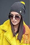 Молодежная шапка с яркими бубоном, фото 2