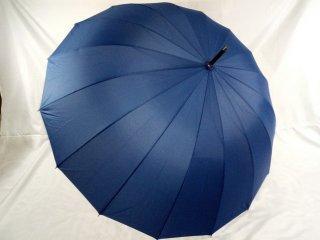 Зонт - трость полуавтомат унисекс на 16 карбоновых спиц цвет темно синий