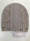 Женская шапочка украшенная крупными камням спереди и мелкими сзади, фото 2