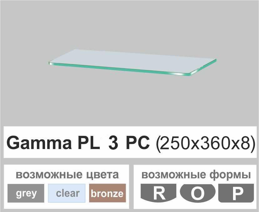 Стеклянная полка прямоугольная Commus PL3 PC (250х360х8мм)