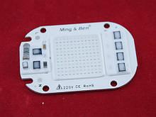 Светодиодная матрица с драйвером COB LED 50Вт 4500лм 220В, синяя