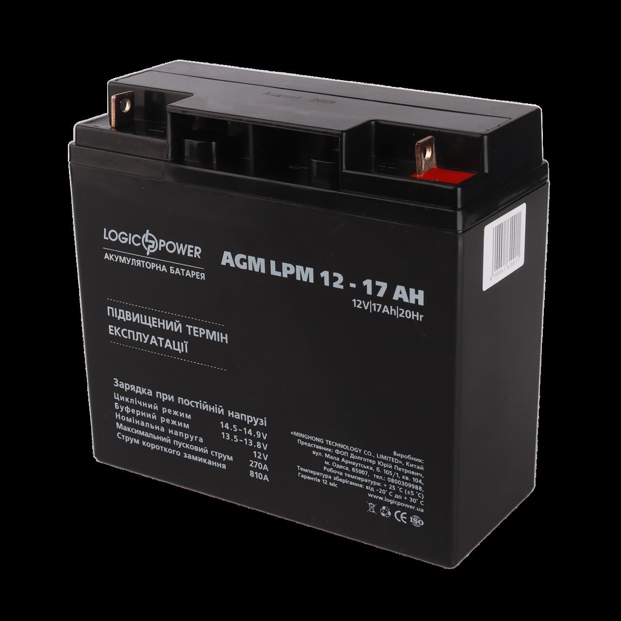 Аккумулятор кислотный AGM LogicPower LPM 12 - 17 AH