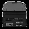 УЦ 4134 Аккумулятор AGM LPM 12 - 26 AH, фото 2