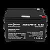 Аккумулятор кислотный AGM LogicPower LPM 12 - 12 AH, фото 2