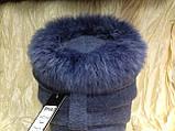 Женская шапочка с мехом кролика по кольцу из валяной шерсти, фото 2