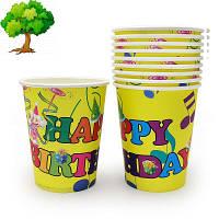 Бумажные стаканчики Шарики (уп. 10шт)