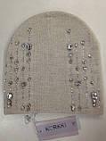 Женская шапочка украшенная крупными камням разных цветов, фото 4