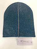 Женская двойная тёмно синяя  и зелёная шапка с блестящим накатом и цепочкой камней, фото 2
