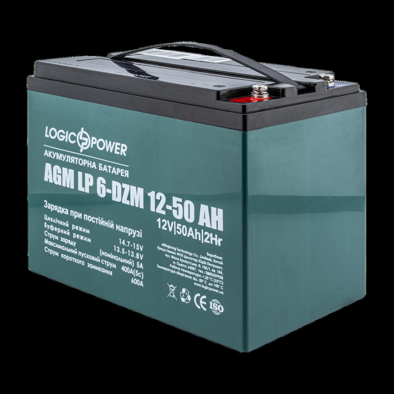 Тяговый свинцево-кислотный аккумулятор LP 6-DZM-50
