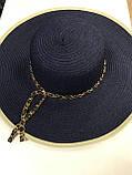 Соломенная женская синяя летняя шляпка с цепочкой, фото 2