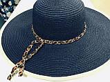 Соломенная женская синяя летняя шляпка с цепочкой, фото 3