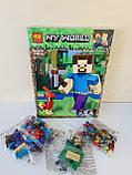Конструктор Майнкрафт 11166 Minecraft, фото 3