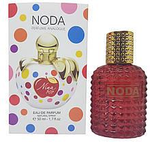 Аромат №11 Noda eau de parfum 50ml