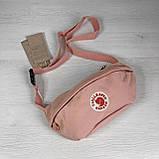 Модная вместительная женская сумка на пояс, бананка канкен Fjallraven Kanken пудра поясная / через плечо, фото 2