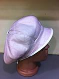 Женская зимняя кепка из искусственного дубляжа цвет розовый, фото 4
