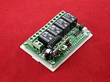 4-канальное беспроводное реле 12В, 2 пульта режимы, фото 3