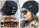 Молодежная шапочка на флисе с украшением цвет пудра, фото 8