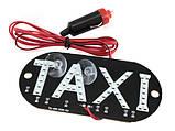 Автомобильное LED табло табличка Такси 12В синяя в прикуриватель, фото 3
