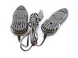Сушилка для обуви электрическая Туфли электросушилка в корпусе, фото 2