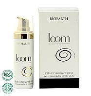 Крем для лица отбеливающий Riche на основе муцина улитки с насыщенной текстурой  (77%)  Bioearth Loom ,30 мл