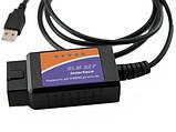 USB ELM327 EOBD-II OBD2 V1.5 Сканер диагностики, фото 3