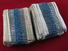 2600x Резистор 1/4Вт MF 1% 1Ом-3МОм, набор