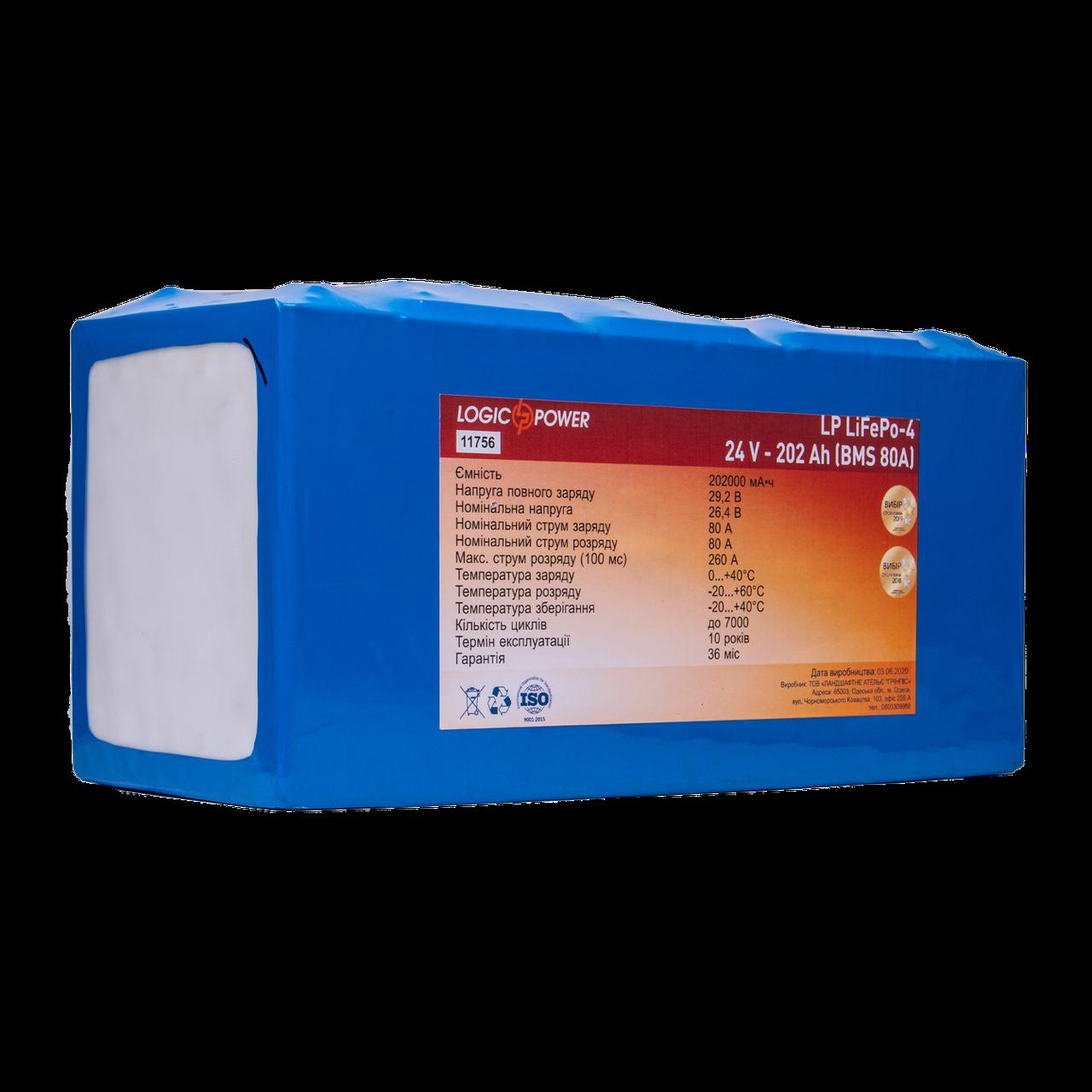 Аккумулятор LP LiFePo-4 24 V - 202 Ah (BMS 80A)