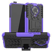 Чохол Armor Case для Xiaomi Redmi K30 Pro Purple