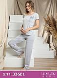Піжама молодіжна т з довгими штанами,Sexen, фото 2