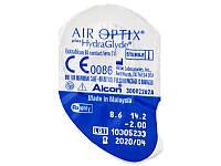Контактные линзы Alcon Air Optix plus HydraGlyde 1 шт.