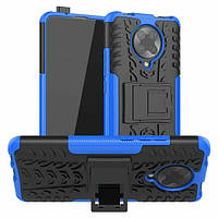 Чехол Armor Case для Xiaomi Redmi K30 Pro / Poco F2 Pro Blue