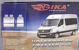 Авточохли Volkswagen Crafter 1+2 від 2006-року Nika Фольксваген Кра, фото 2