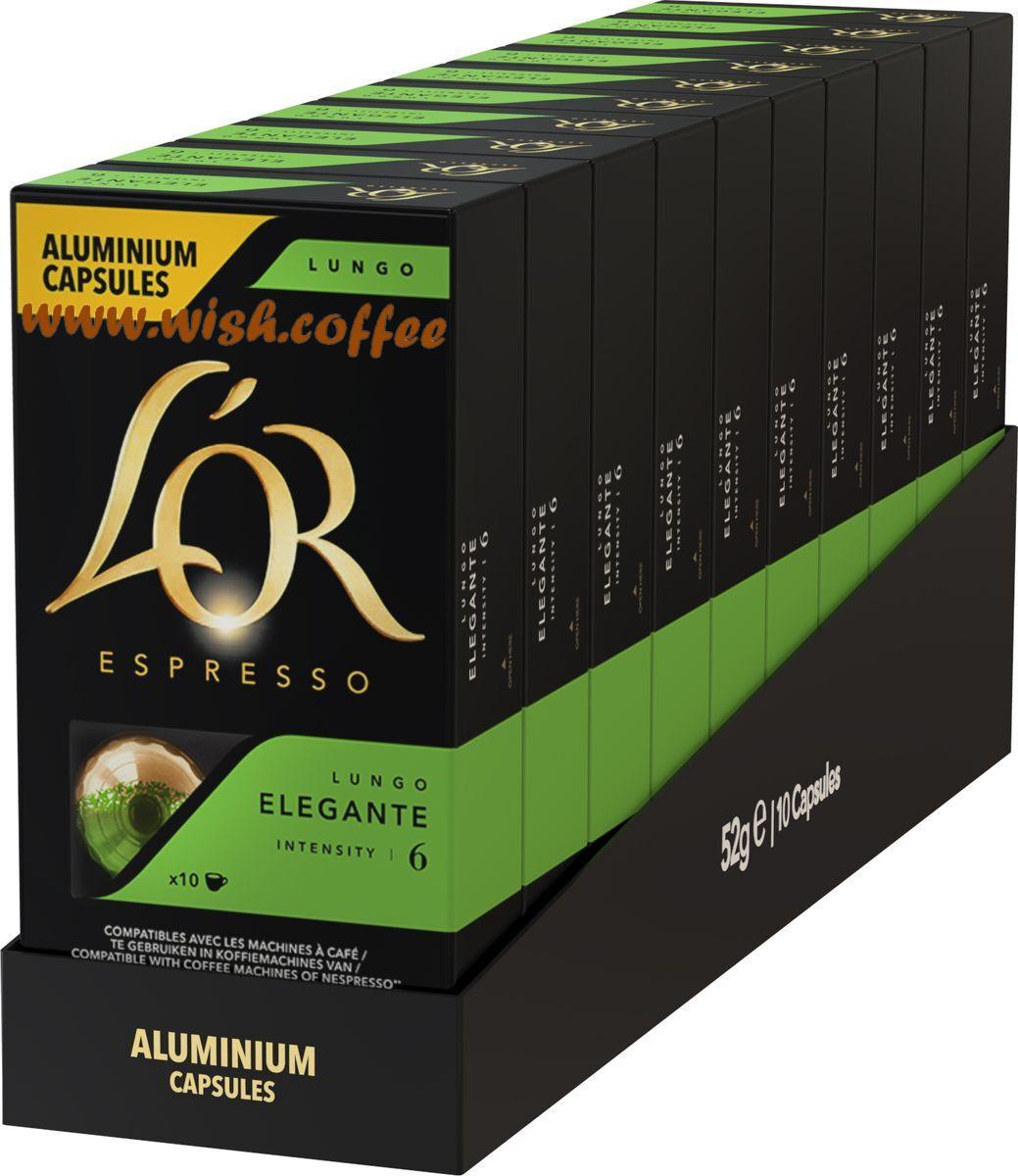 АКЦИЯ 60 грн! Сет Nespresso L'or Elegante  (10 упаковок по 10 капсул)
