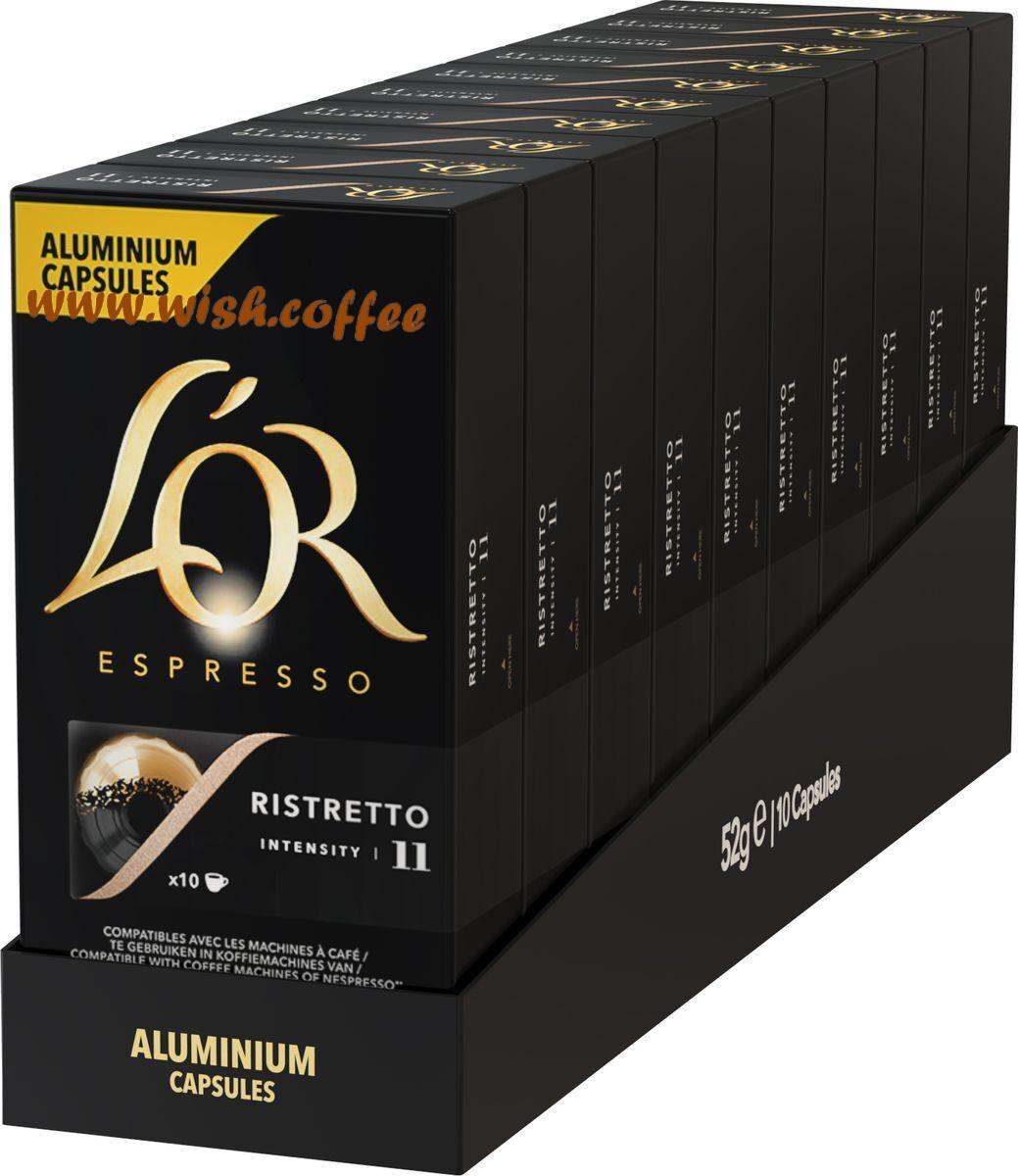 АКЦИЯ 55 грн/шт! Сет Nespresso L'or  Ristretto (10 упаковок по 10 капсул)