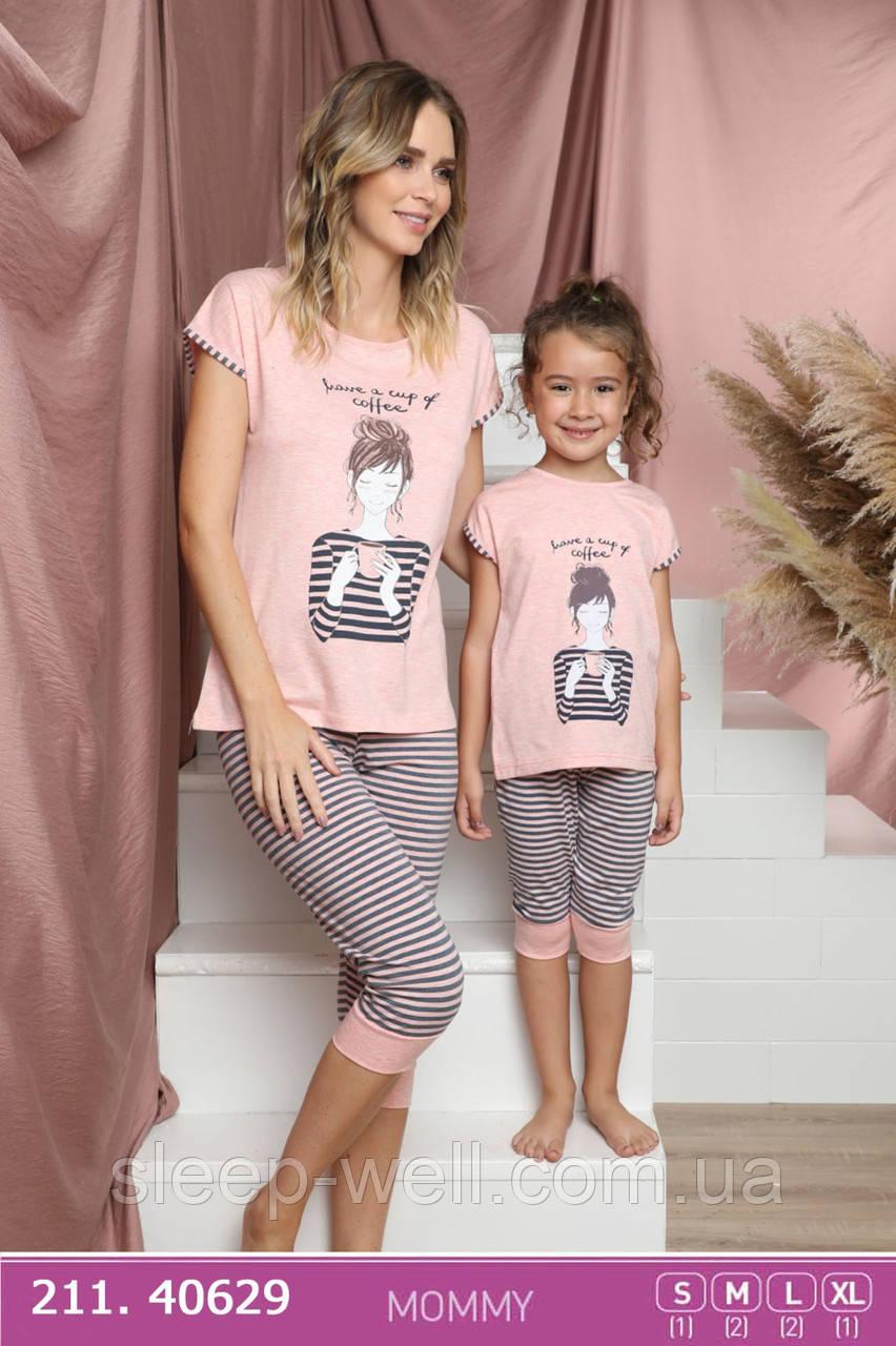 Піжама з бріджами для мами та  доньки