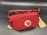 Удобная вместительная поясная женская сумка бананка канкен Fjallraven Kanken на пояс, через плечо, фото 5