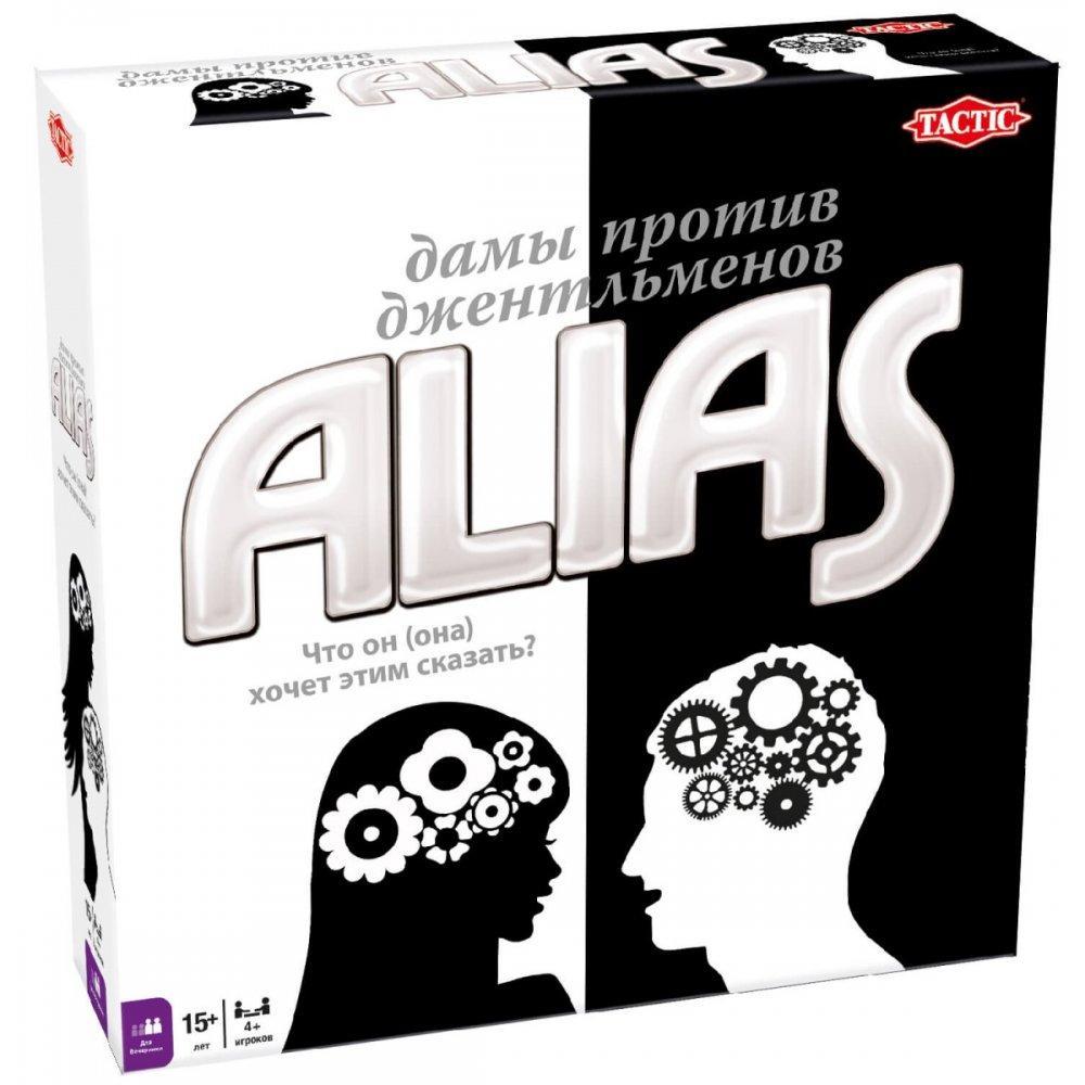 Настольная игра Alias Дамы против Джентельменов