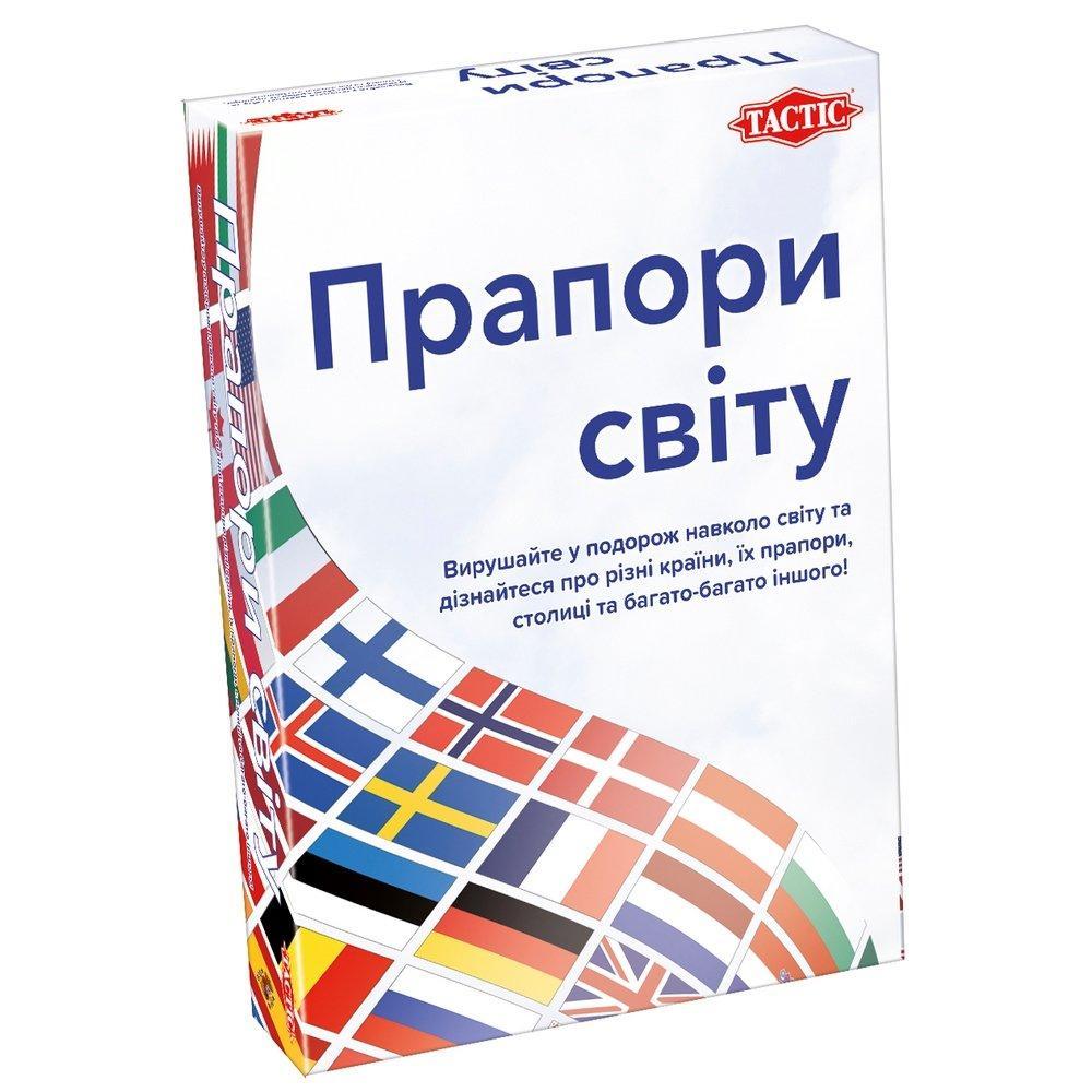 Настольная игра Прапори світу