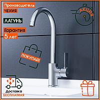 Смеситель латунный для кухонной мойки на кухню Q-tap Form CRM 007F