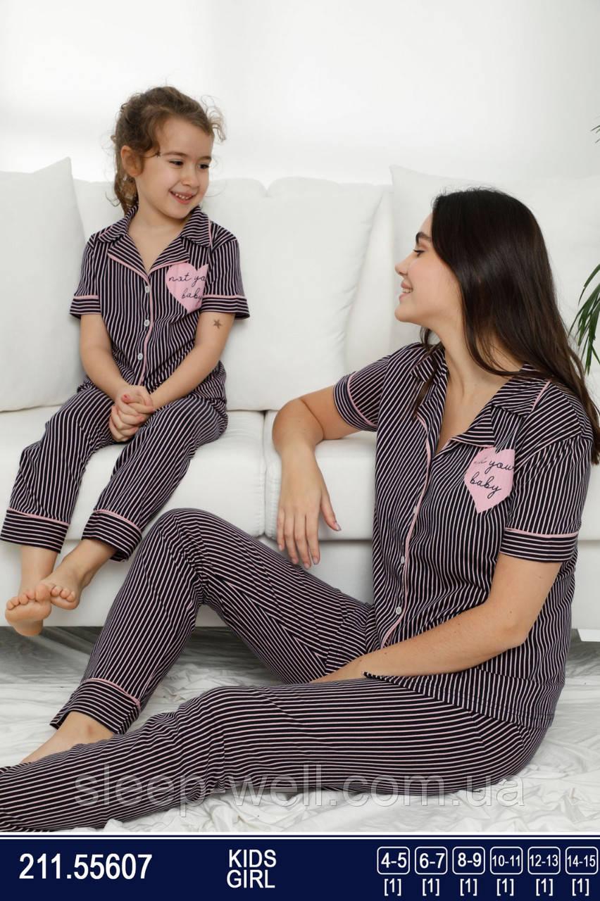 Пижама детская на  пуговицах,Sexen
