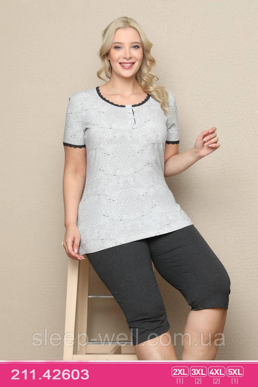 Піжама жіноча великих розмірів,Sexen